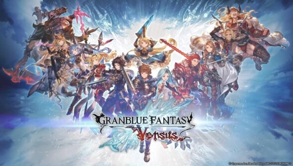 Granblue Fantasy: Versus – Now available on the PlayStation 4!