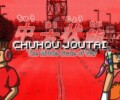 Retro-pixel shoot 'em up Chuhou Joutai is coming on Steam this May