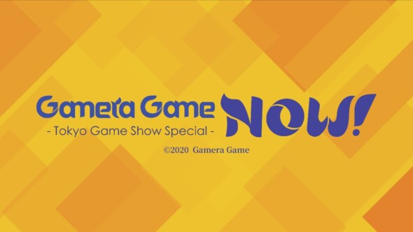 Gamera Game has an extensive trailer line-up for the Tokyo Game Show. Watch it here.