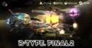 R-Type Final 2 Limited edition ready for preorder
