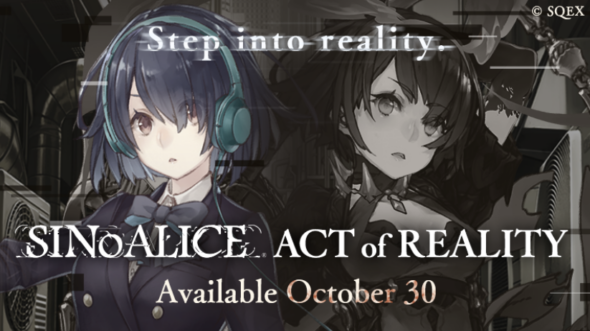 "Yoko Taro-Directed SINoALICE Begins ""Act of Reality"" Story Chapter Oct. 30"
