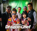 Tokyo Dragon Chef (VOD) – Review