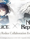 SINoALICE x NieR Replicant redux collaboration event to take place