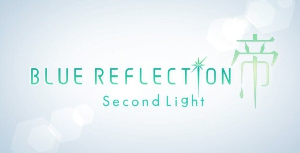 The anxiously-awaited sequel BLUE REFLECTION: Second Light is in development!