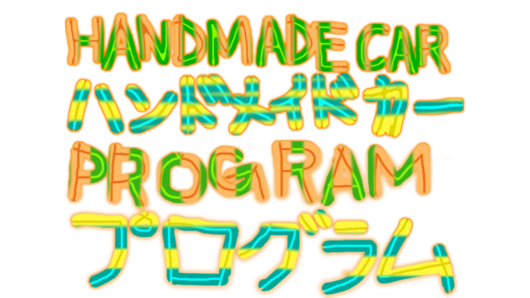 More small games on Steam with Handmade Carprogram and Start From School