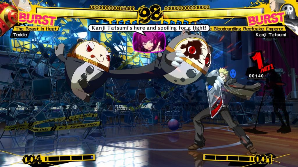 p4a_screens_arcade_gym_02