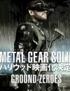 Metal Gear Solid: Ground Zeroes – Trailer