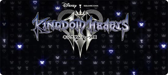 Kingdom Hearts III takes you to Big Magic Mountain