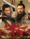 Saving General Yang – Movie Review