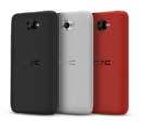 HTC Desire 601 – Hardware Review