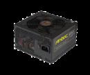 Antec TP-650C – Hardware Review