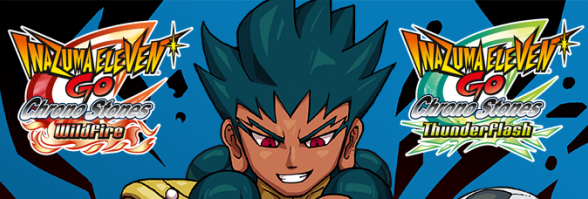 Inazuma Eleven gets a new chapter on 3DS