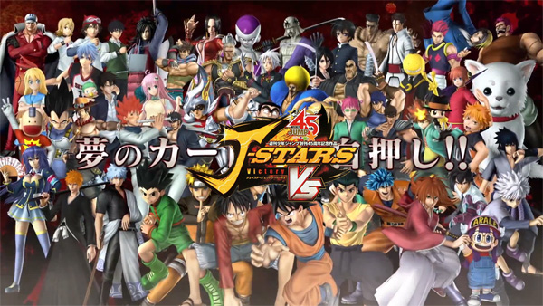 J-Stars-Victory-VS-