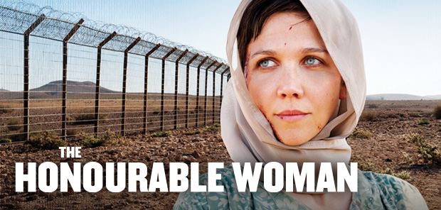 Honourable woman logo
