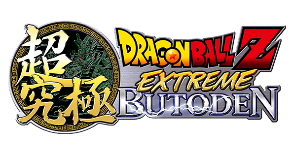 DRAGON BALL Z: EXTREME BUTODEN has now been released in Europe