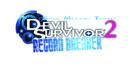 Shin Megami Tensei: Devil Survivor 2 Record Breaker – Review
