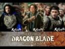 Dragon Blade (Tian jiang xiong shi) (Blu-ray) – Movie Review