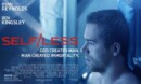Self/less (Blu-ray) – Movie Review