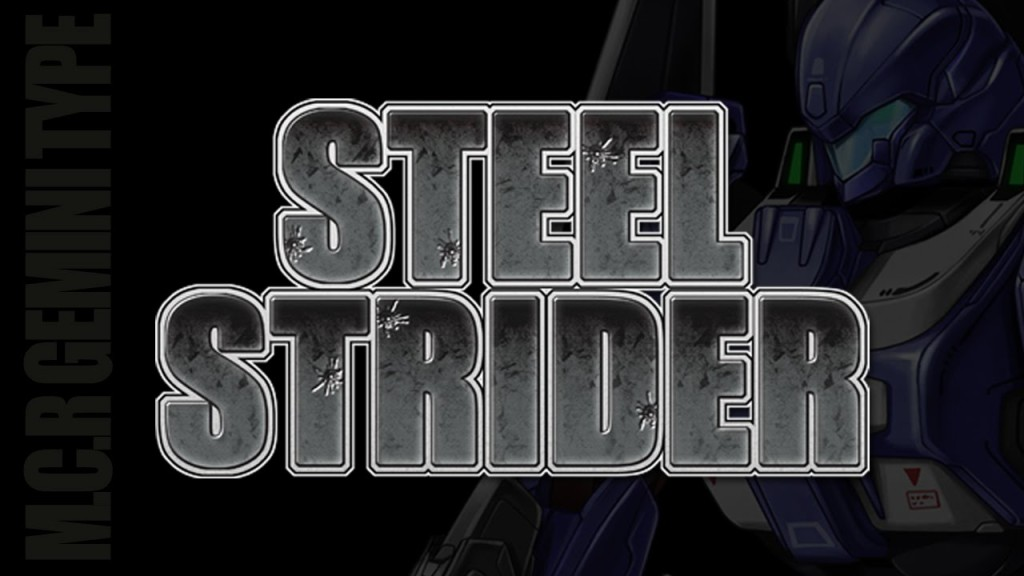 Steel_Strider_logo