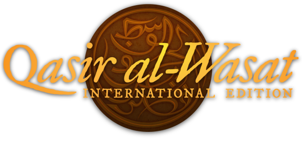 Qasir al-Wasat to be released on January 19, 2016