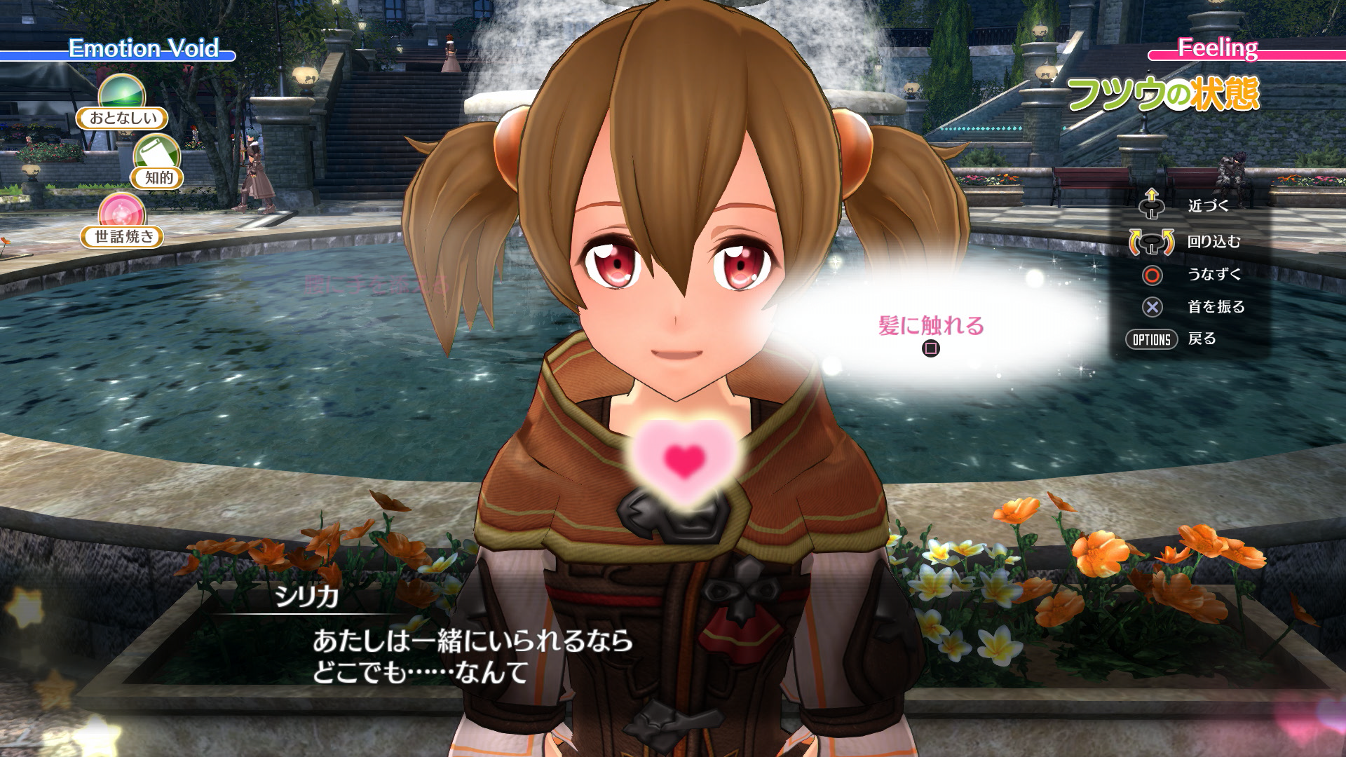 dating hollow realization