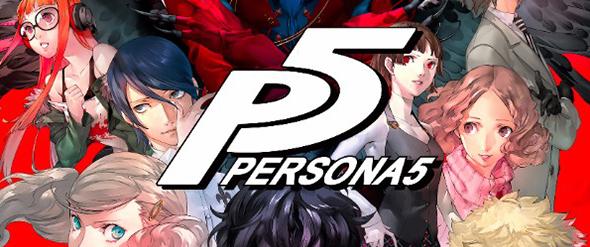 Persona 5 Velvet Room Trailer