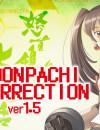 DoDonPachi Resurrection – Review