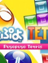 Puyo Puyo Tetris – The Frantic Four-Player Puzzle Mashup – Review