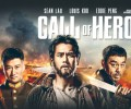 Contest: 2x DVD copies of Call of Heroes
