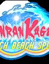 Senran Kagura Peach Beach Splash will be ready this summer