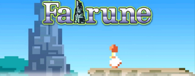 Fairune 1