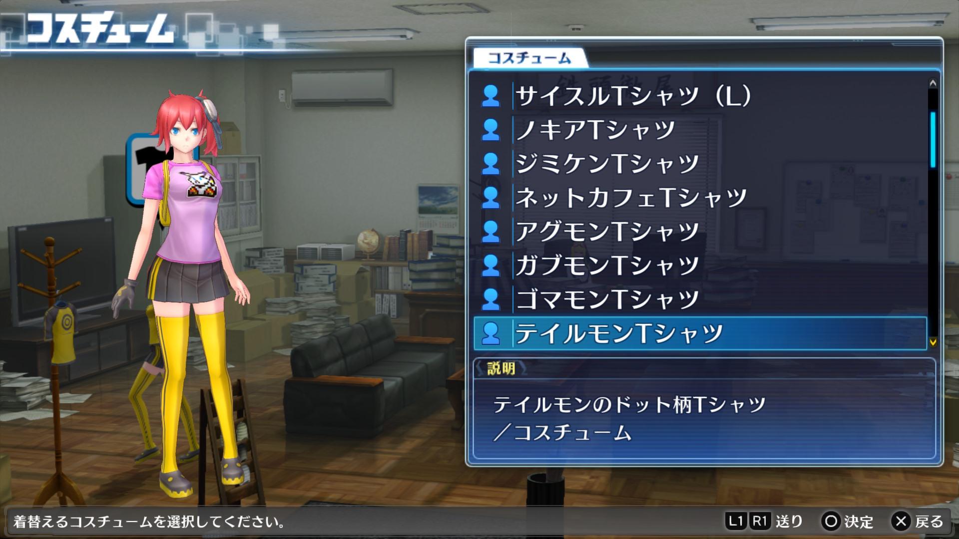 3rd-strike com | Digimon Story: Cyber Sleuth – Hacker's Memory