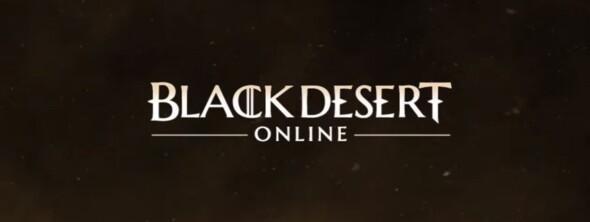 Awakening for Guardian in Black Desert Online announced
