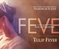 Tulip Fever (DVD) – Movie Review