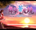 Azure Reflections now out for PC