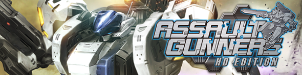 Assault Gunners HD Edition – To be released on Switch coming Thursday!