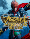 Release date announced for Monkey King: Hero is Back