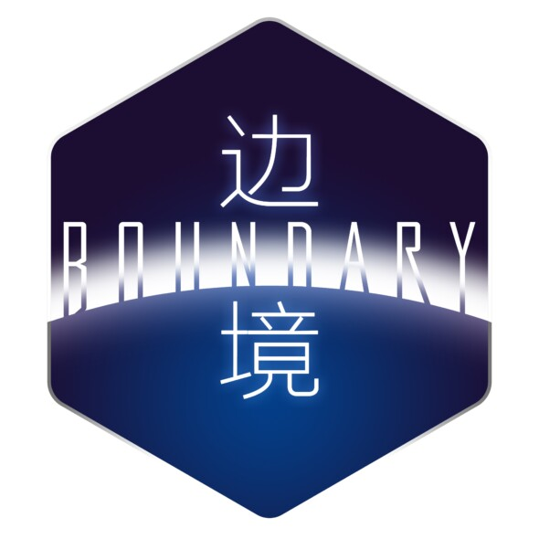 Boundary Teases more SCI-FI tactical gameplay