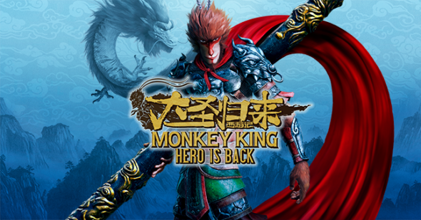 Monkey King: Hero is Back out now