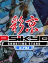 Psikyo Shooting Stars Alpha – Review