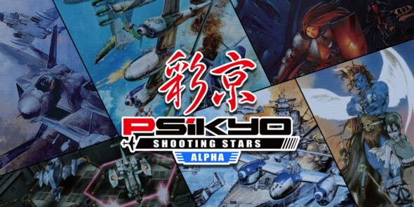 Psikyo Shooting Stars Alpha kicks off its launch today