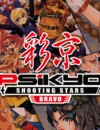 Psikyo Shooting Stars Bravo – Review