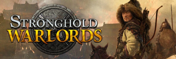 New Stronghold: Warlords units revealed