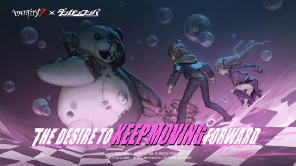 Mobile game Identity V does a crossover event with Danganronpa