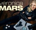 Veronica Mars: Season 4 (DVD) – Series Review