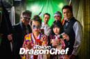 Tokyo Dragon Chef (VOD) – Review