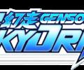 GENSOU Skydrift blasts its way onto PlayStation 4 & 5