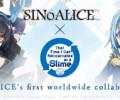 SINoAlice_Slime_01