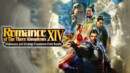 Romance of the Three Kingdoms XIV: Diplomacy and Strategy Expansion Pack – Review