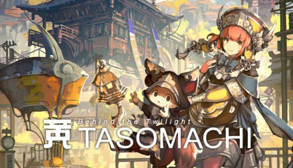 Exploratative 3D platformer TASOMACHI arriving on Steam and GOG April the 14th